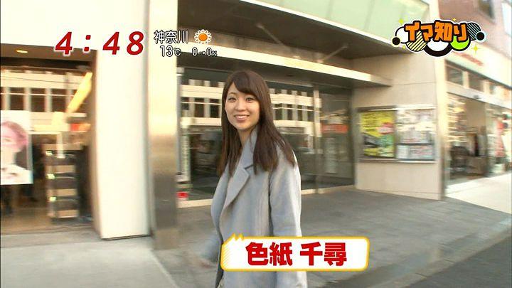 shikishi20140226_04.jpg