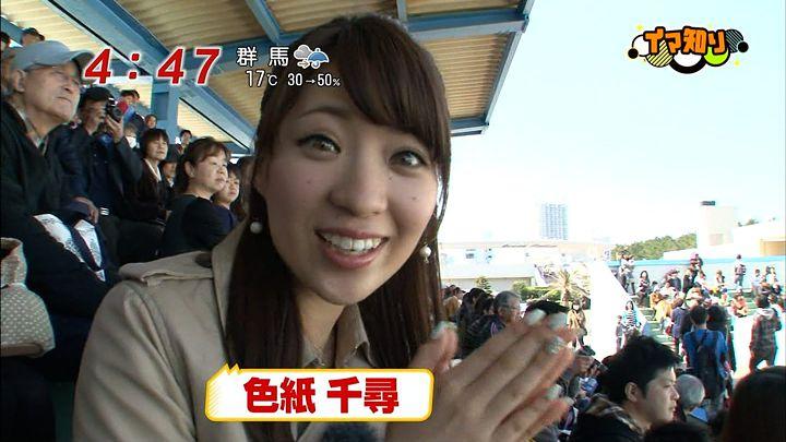 shikishi20140326_01.jpg
