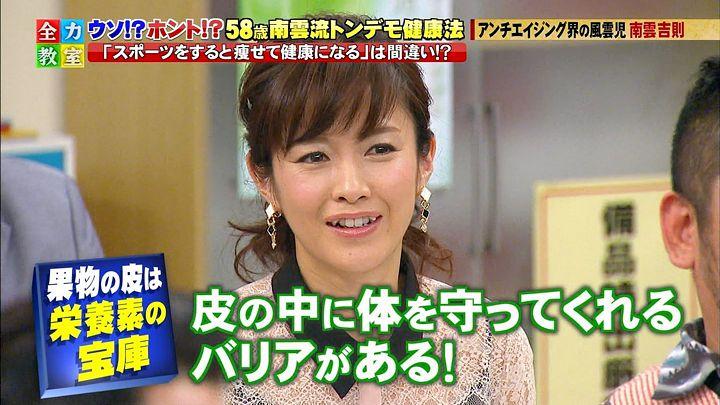 sugisaki20140223_03.jpg