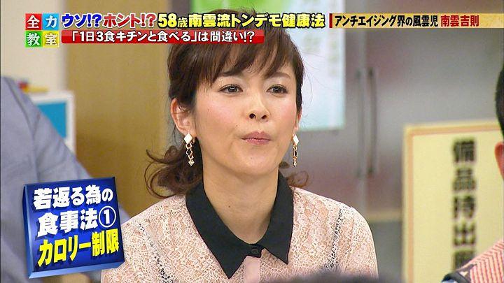 sugisaki20140223_04.jpg