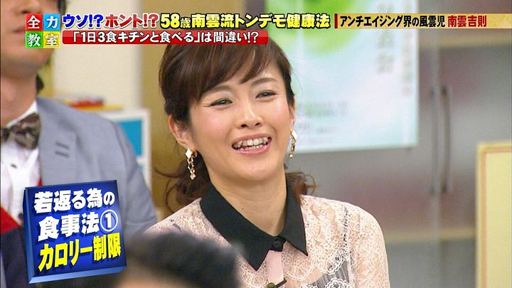 sugisaki20140223_05.jpg