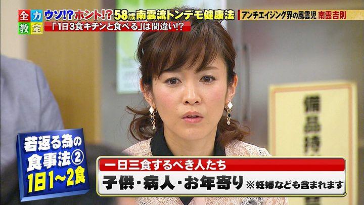 sugisaki20140223_06.jpg