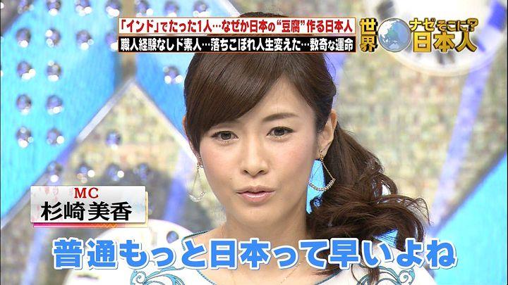 sugisaki20140224_01.jpg