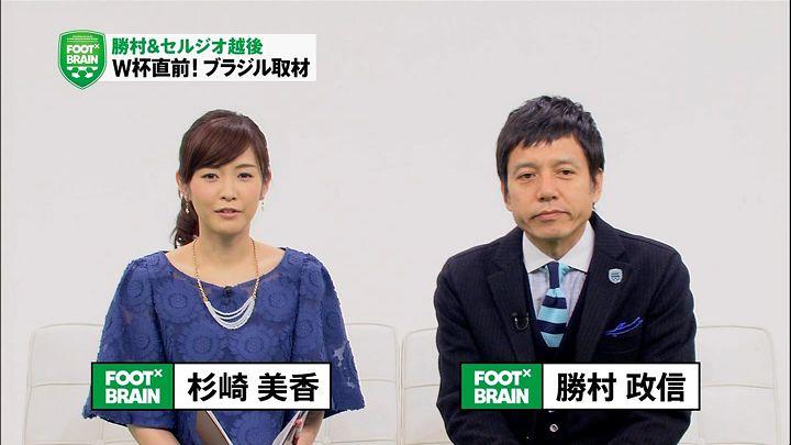 sugisaki20140315_01.jpg