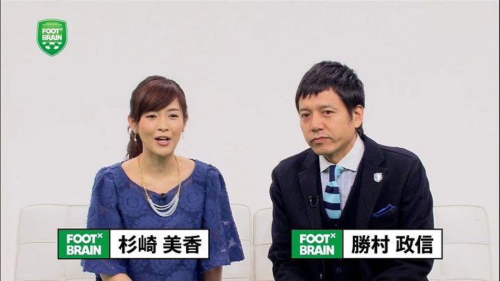 sugisaki20140322_01.jpg