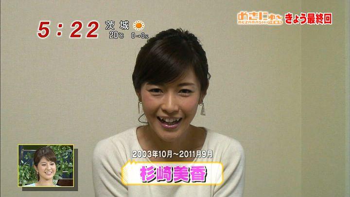 sugisaki20140328_01.jpg