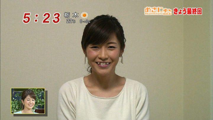 sugisaki20140328_02.jpg