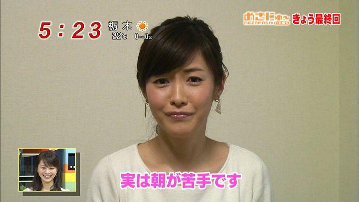 sugisaki20140328_04.jpg