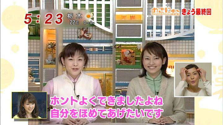 sugisaki20140328_05.jpg