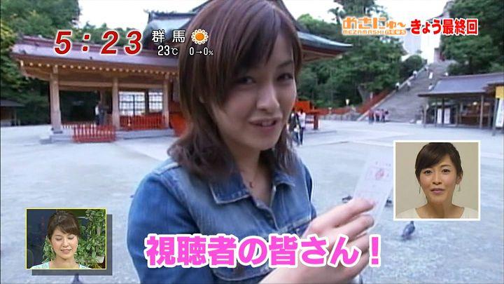 sugisaki20140328_06.jpg