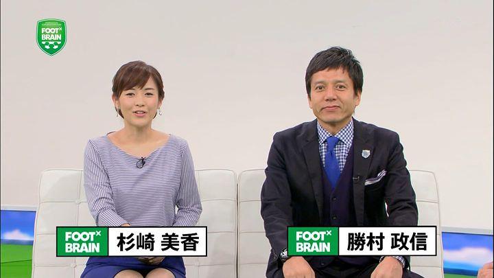 sugisaki20140726_01.jpg