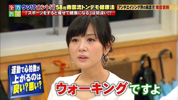 takashima20140223_03.jpg