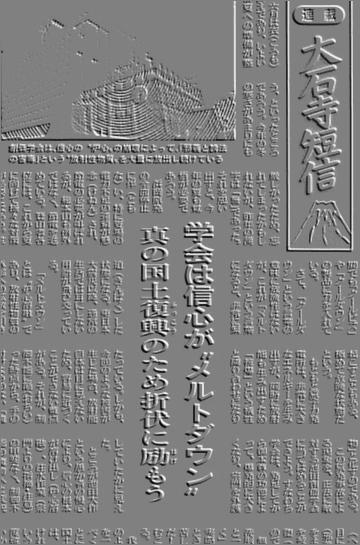 a0212032_143075.jpg