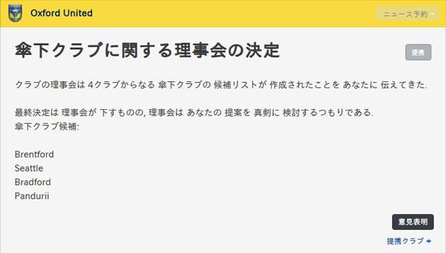 14ox161227n.jpg