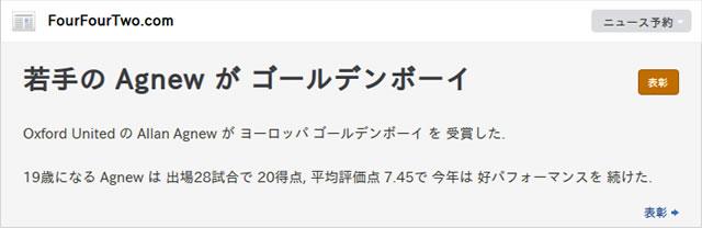 14ox170101n4.jpg