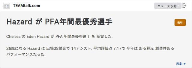 14ox170518n3.jpg
