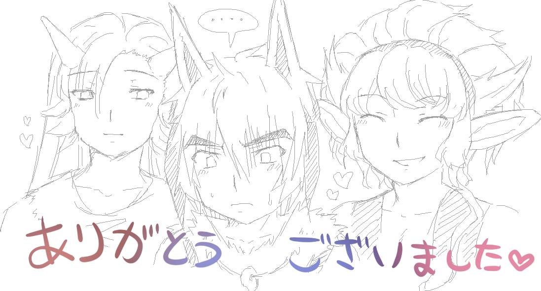 火格→鋼格←火格
