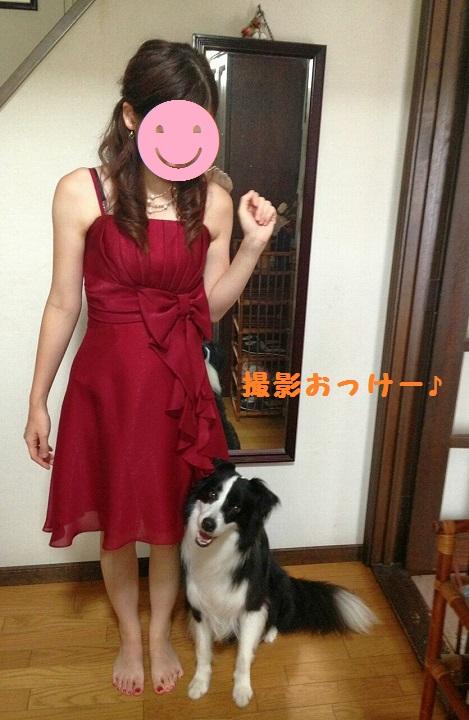 s-IMG_20140803_143003.jpg