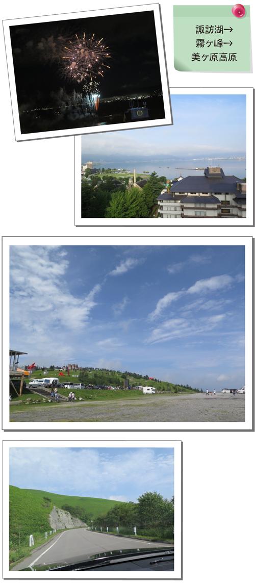 2014-0817-2.jpg
