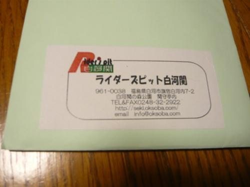 P1090570.jpg