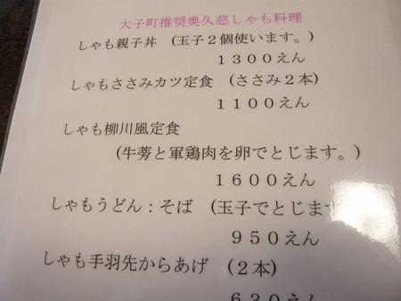 P1090603.jpg