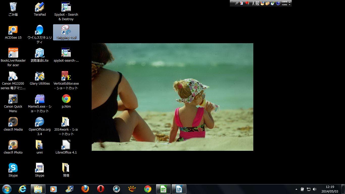 mydesktop2014mai.jpg