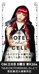 HOTELtheCELL