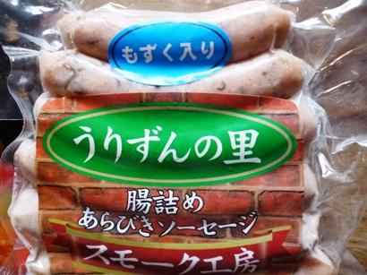 沖縄土産1
