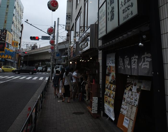 20140904-001.jpg