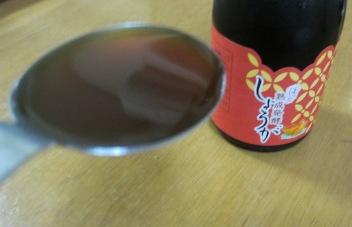 スプーン1杯