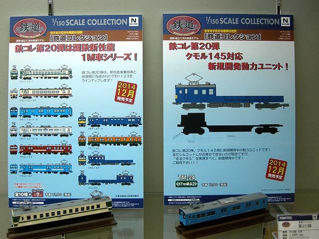 DSCN5056.jpg