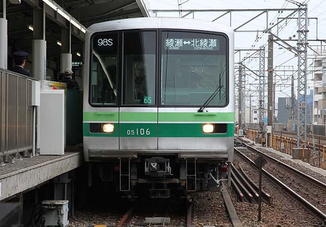 a-IMG_4108.jpg
