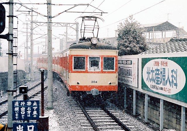 iyo-040001.jpg