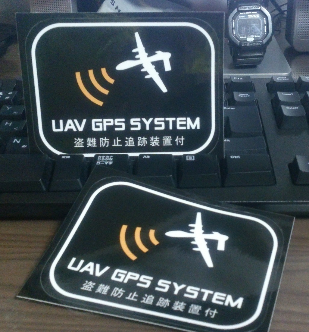 UAV GPS