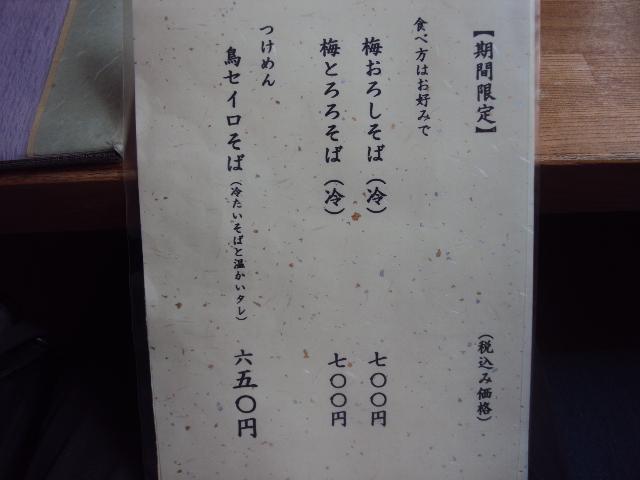 DSC05617.jpg