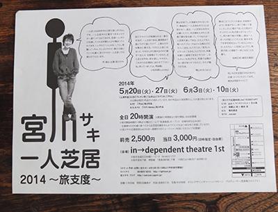 DSCF7603.jpg