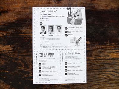 DSCF7669.jpg