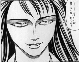 「寄生獣   田宮 良子」の画像検索結果