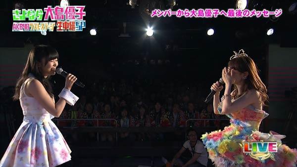 大島優子卒業akb劇場20140609