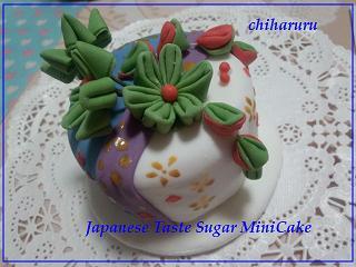 L7-wa-mini cake