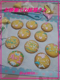L7-heart cookies2
