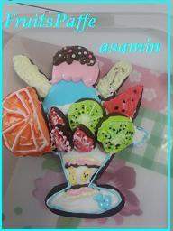 asamin-fruits paffe1