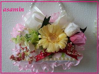IMG_20140811_112830.jpg