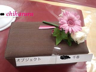 ninnteishiken-object.jpg