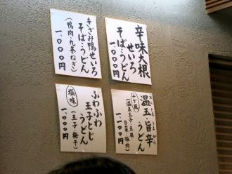 14-2-11 品壁