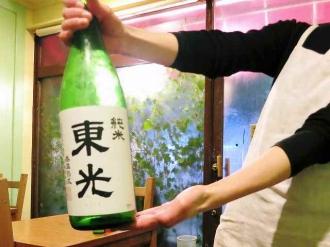 14-2-15 酒瓶