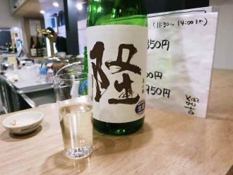 14-2-21 酒りゅう