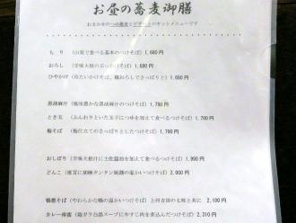 14-2-25 品