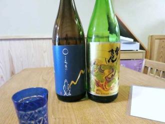 14-2-26-2 酒
