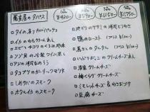 14-2-28 品タ1